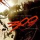 300 Спартанцев-Саунд - Гимн Спарты