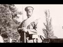 Романовы. Судьба русского Крыма. Фильм 3