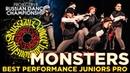 MONSTERS ★ BEST PERFORMANCE JUNIORS PRO ★ RDC19 PROJECT818
