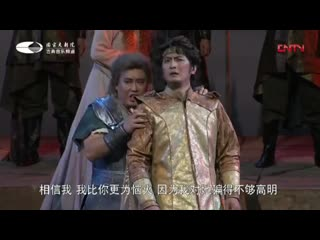 Wagner-gotterdammerung act ii + act iii (subtitles in chinese)