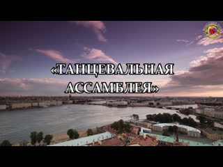IX Всероссийский грантовый хореографический конкурс