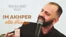 Alik Hakobyan Im Akhper