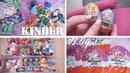 Kinder Vlog Разбор игрушек Хранение Киндер Сюрпризов Куда я деваю фольгу