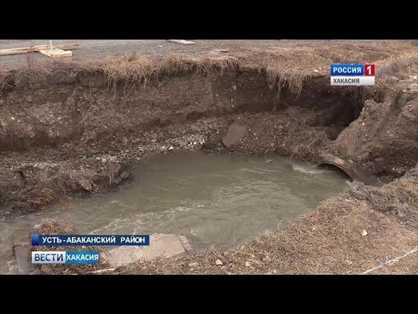 Хакресводоканал и Правительство придумали как починить разрушенный коллектор. 22.03.2019