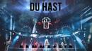 Rammstein - Du hast / Live in Moscow, Luzhniki Stadium / 29.07.2019