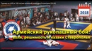 Турнир по АРБ к 100 летию военной разведки Ессентуки