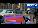 Новости автозвука РБ 5 й выпуск
