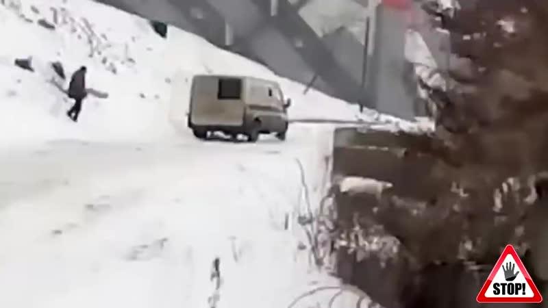Зимние заносы Гололед на дороге mp4