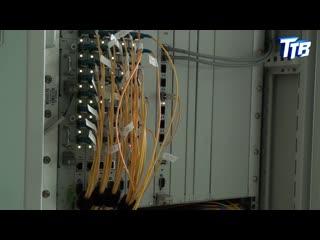 Модернизация сетей Ростелеком