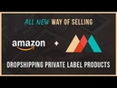 The SECRET To Big Money In DropShipping Private Label | How To Get Custom Packaging