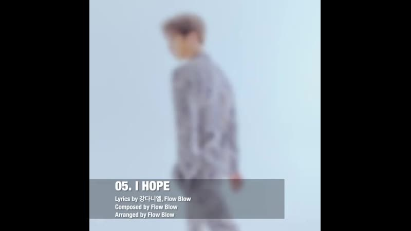 2019.07.25 1800 강다니엘 (KANG DANIEL) Special Album 'color on me' Track 5 I HOPE