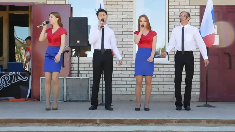 Мария Бранец и вокальная группа Смайл старший состав моя Эстрадная студия День России
