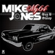 Mike Jones feat. Bun B, Snoop Dogg - My 64 (feat. Bun B & Snoop Dogg)
