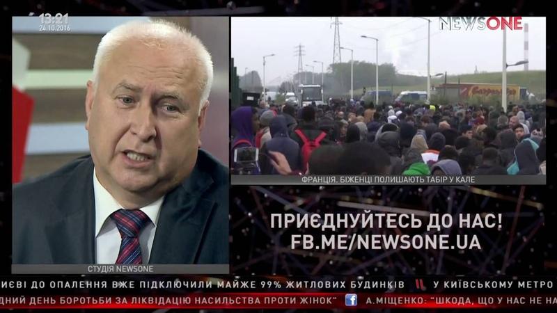 Зубанов безвизовый режим с ЕС будет способствовать экономическому развитию Украины 24 10 16