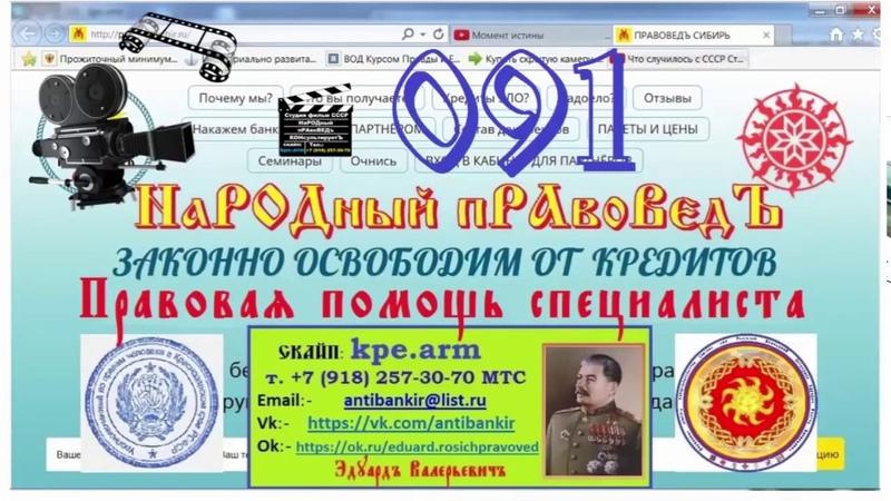 Консультация 9122.03.19 подготовка к возможному суду