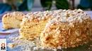 Нежнейший Торт Наполеон с Заварным Кремом ( Он Просто Тает Во Рту ) Торт