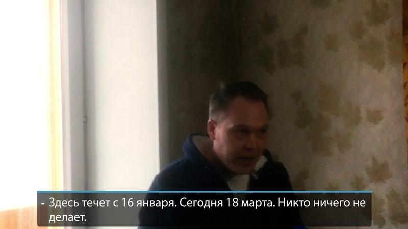 Массовые протечки крыш в Новочебоксарске проверили с Прокуратурой