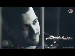موت ملك في الداخل Içerde مترجم أغنية Serhat Durmus Gesi Bağları
