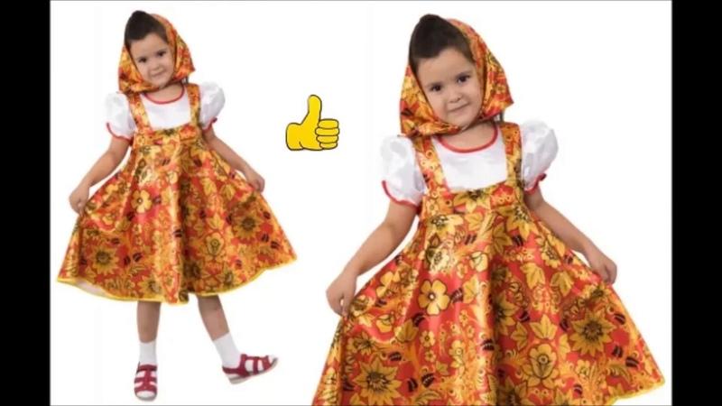 👍 Костюм Матрёшка Хохлома для девочки — Магазин GrandStart.ru ❤️