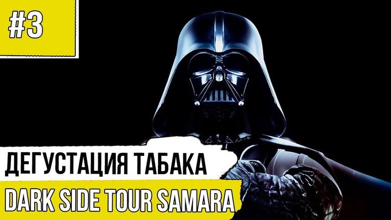 Darkside FOR EVOLUTION TOUR Mojo Bar