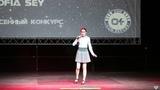 Sofia Sey с песней High School of the Dead - Geek-конвент