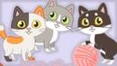 КОТИКИ - Три медведя - Детская Песенка про Котят для детей, малышей