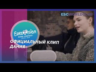 Leonora - love is forever (eurovision 2019 - denmark)