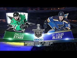 Сент Луис - Даллас. Dallas Stars vs St. Louis Blues - Second round - Game 7 - Stanley Cup 2019 - Кубок Стэнли