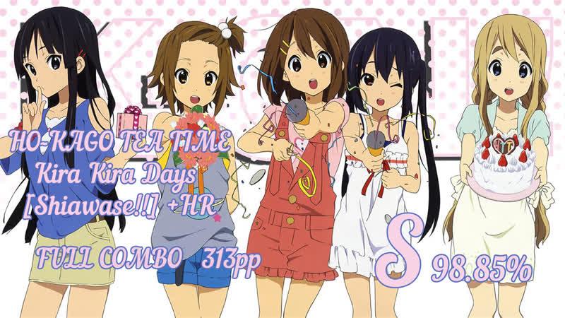 HO-KAGO TEA TIME - Kira Kira Days [Shiawase!!] HR