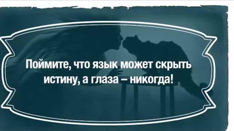 М.А.Булгаков Мастер и Маргарита