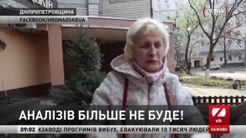 Мати Зеленського заступилась за сина Що цікавого розповіла журналістам