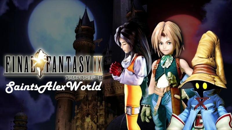 32| Final Fantasy IX - Финал! Валим Куджу, Некрос валит нас, и счастливый конец.