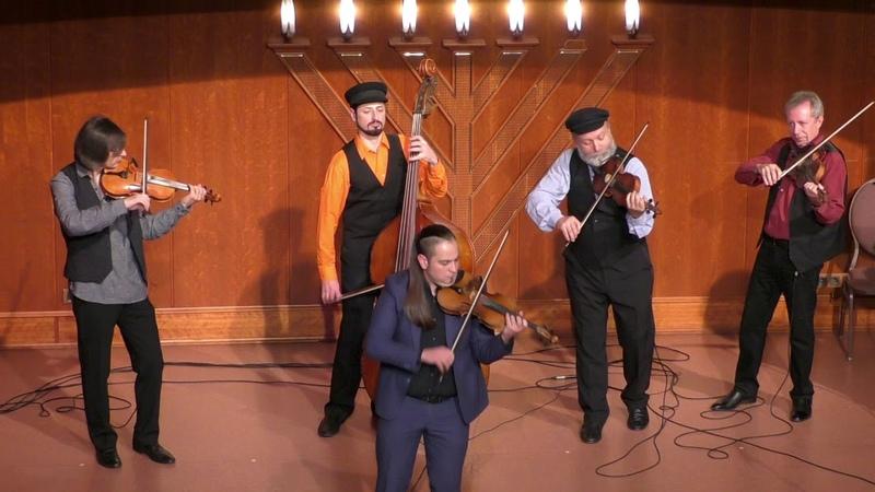 Еврейский оркестр им. А. П. Чехова (Chekhov Jewish Orchestra) - Feldmans Sher