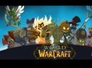 Челлендж Прокачка персонажа только при помощи битвы питомцев 1 120 уровень World of Warcraft Battle for Azeroth 18 23 лвл