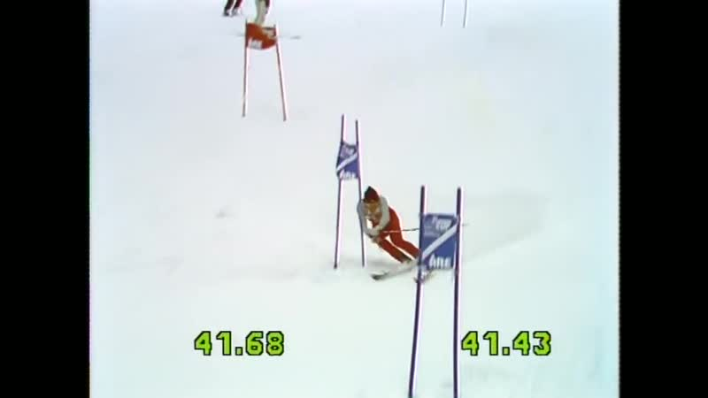 Giant Slalom World Cup Are 1981 part2 Жиров