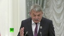 Вручение премии президента С З Казарновскому