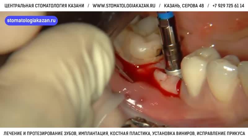 Городская стоматологическая клиника