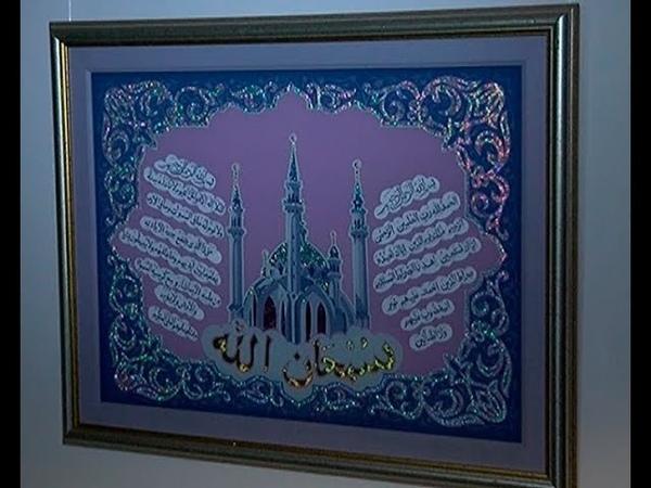 Выставка Зульфии Мухаметдиновой