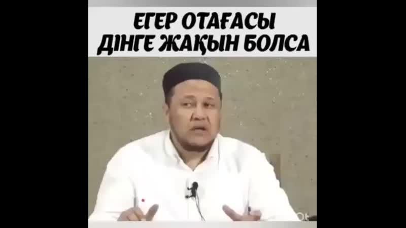 Ystyq_uiaInstaUtility_5d46e.mp4