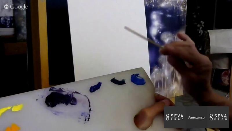 Копия видео Александр Маранов Рисуем картину в технике сияния 2 дня
