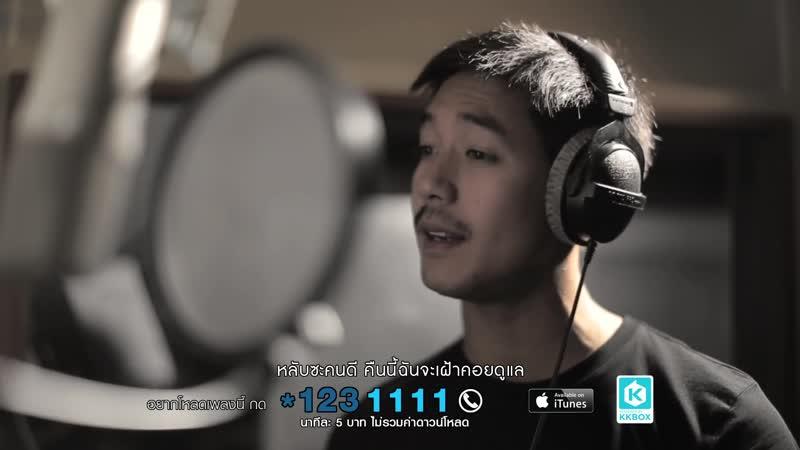 เพลงนิทรา (Ost.ล่ารักสุดขอบฟ้า) - เวียร์ ศุกลวัฒน์【OFFICIAL MV】