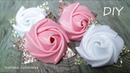 Простые розы из ленты Резинки для волос Брошь Заколка Цветы из лент