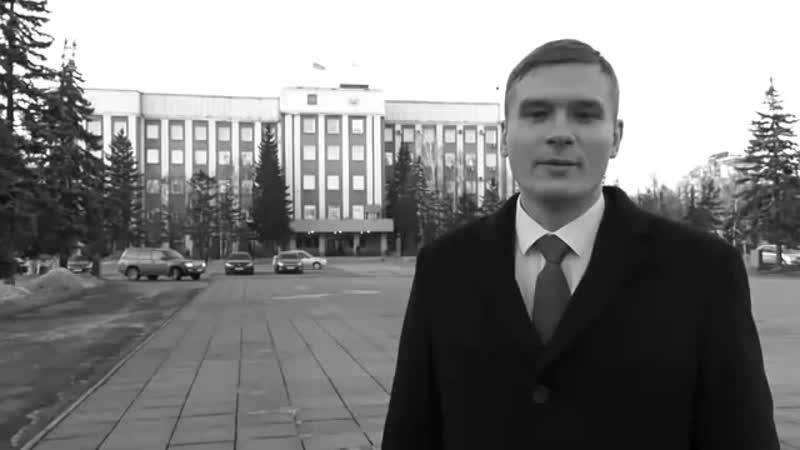 Вся Россия возмущена тем как планируют снять Губернатора Валентина Коновалова