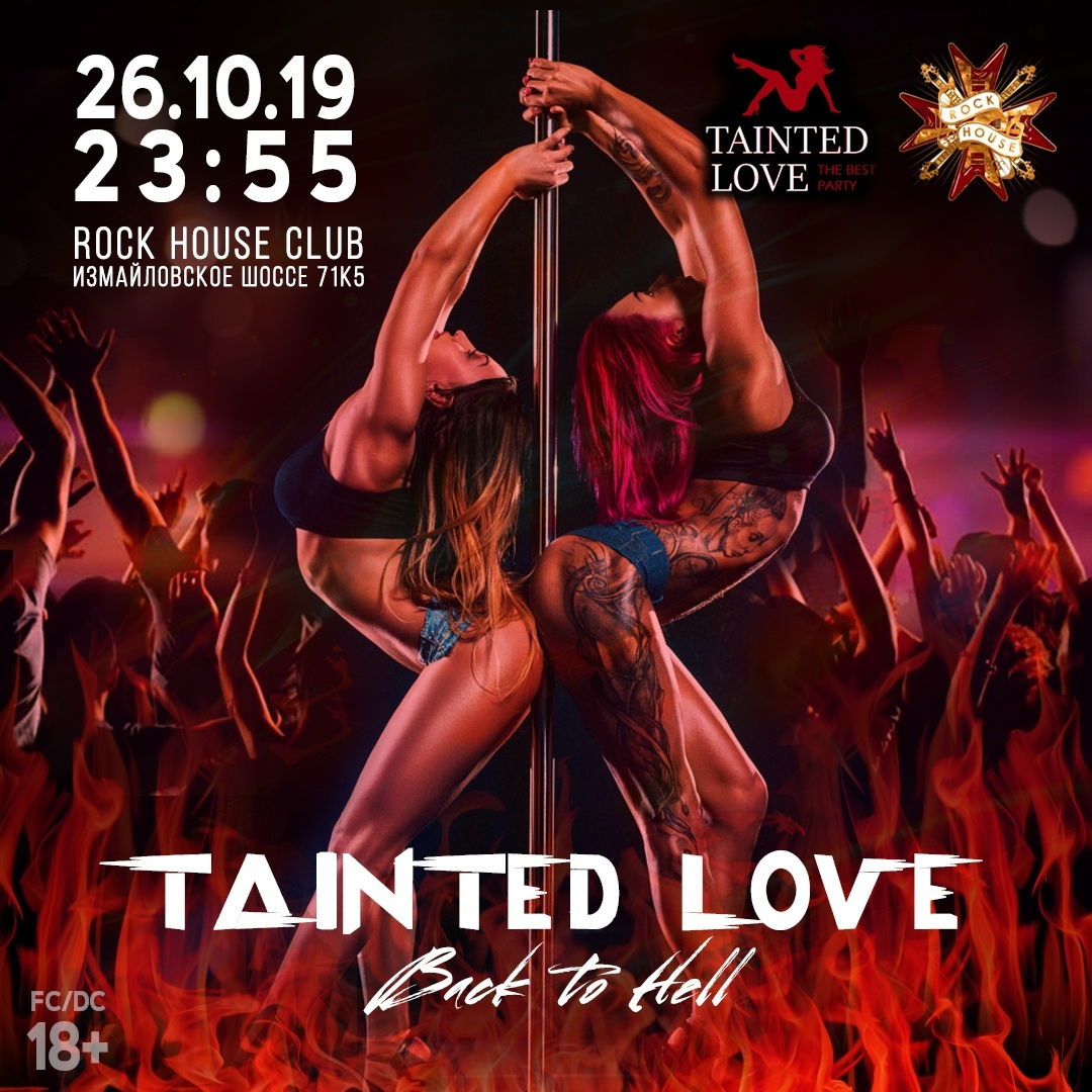 Афиша Tainted Love - Back to Hell 26.10.19
