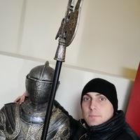 Артём Полищук