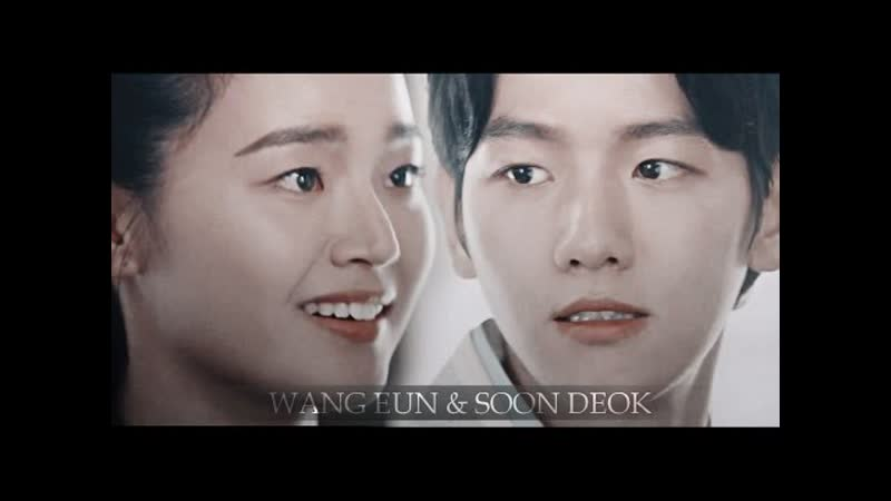 Scarlet Heart Ryeo [MV] Wang Eun Soon Deok || I Can Not Let Her Go Alone