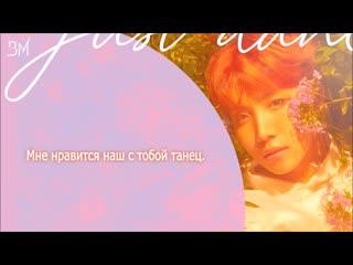 [RUS SUB] BTS - Trivia 起 : Just Dance