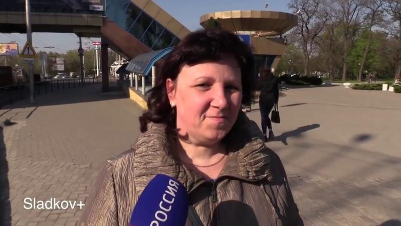 Что думают в Донецке о победе Зеленского...