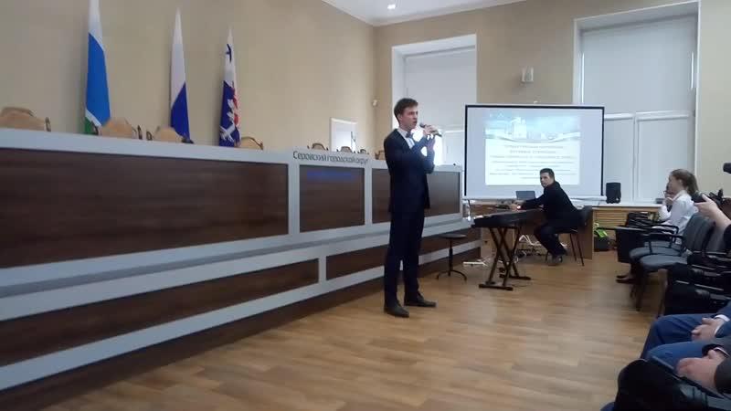 Дмитрий Перевозкин - Поверь в мечту (Вручение стипендий Главы СГО)