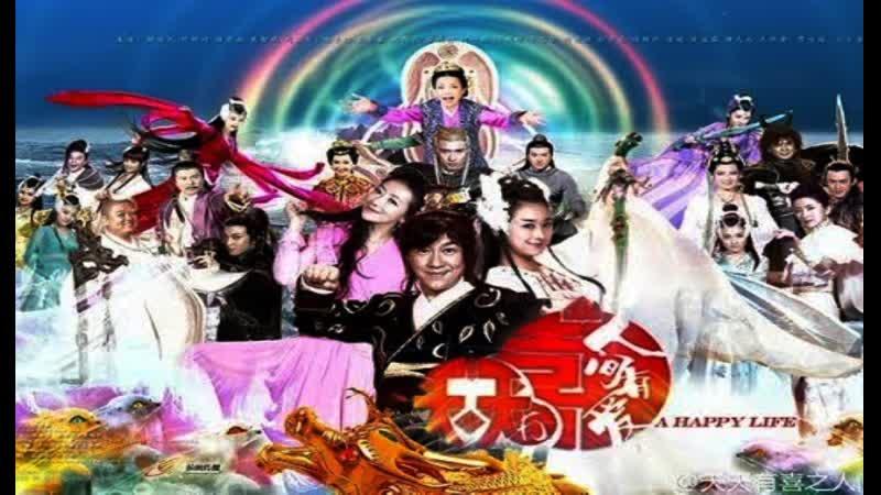 ตำนานรักปีศาจจิ้งจอก DVD พากย์ไทย ชุดที่ 14